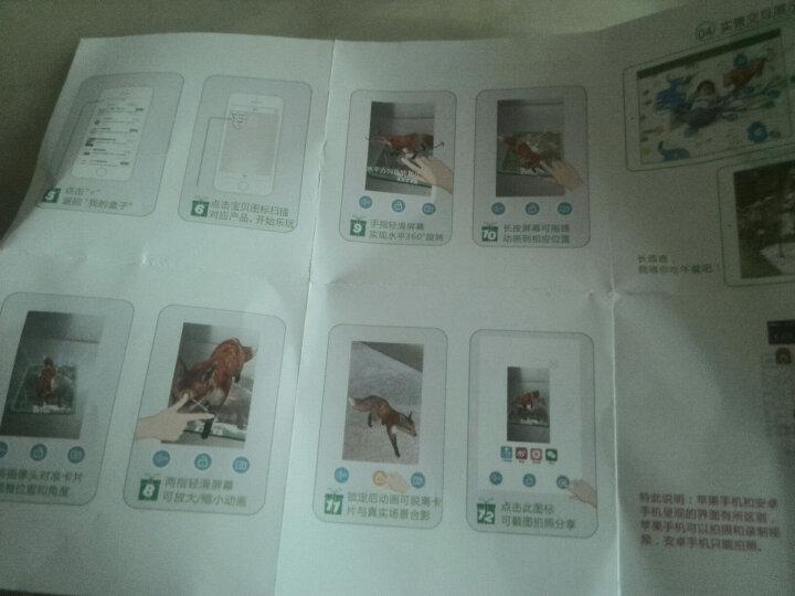 绿之爱口袋动物园 涂涂乐4d认读卡片 AR立体儿童早教看图识字益智魔法仿真模型玩具 昆虫3D卡片20张 晒单图