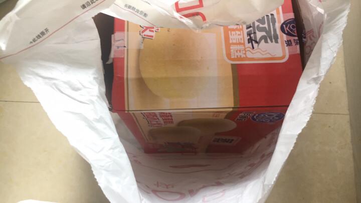 港荣蒸蛋糕 饼干蛋糕 奶香蒸蛋糕 早餐面包 零食小吃 送礼臻品 糕点礼盒1kg 晒单图