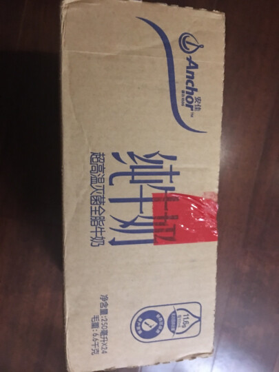 安佳牛奶 全脂纯牛奶新西兰进口UHT 250ml*24整箱 晒单图
