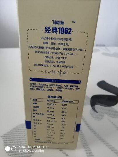 飞鹤(FIRMUS) 高钙奶粉400g*2盒装 成人儿童大中小学生青少年儿童独立包装奶粉 晒单图