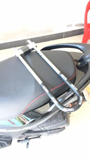赛拓(SANTO)0068 高强度抗剪防撬U型门锁安全锁 双开玻璃门锁电动车锁摩托车锁225-305mm 晒单图