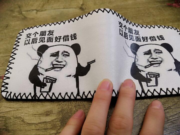 爱满日韩版潮流个性创意潮人男士钱包青年青少年中学生短款折叠手工包 款式十三 晒单图