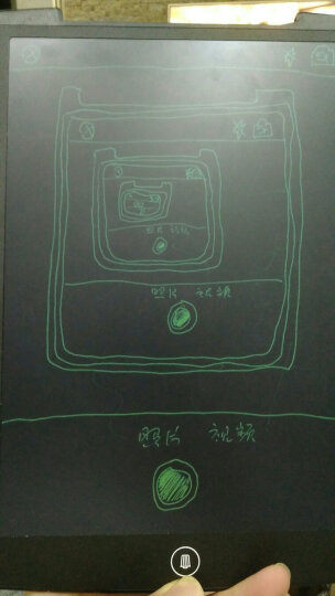 翰诺思 手写板磁性儿童画板液晶电子小黑板小学生涂鸦写字板早教玩具绘画工具 亲子装【12英寸红+8.5英寸蓝】 晒单图