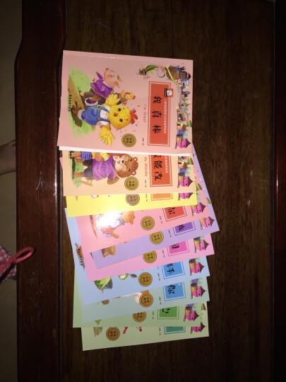全套10册儿童情绪管理与性格培养中英文双语绘本3-6岁 幼儿园绘本启蒙早教故事书 晒单图
