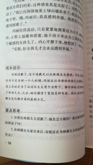 中国经典名著套装:城南旧事+最后一头战象+骆驼祥子+朝花夕拾+繁星(共5册),有无腰封随机发,智慧熊 晒单图