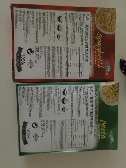 意大利进口 蔓霖牌特浓奶酪直通心粉意大利面160克/盒 晒单图