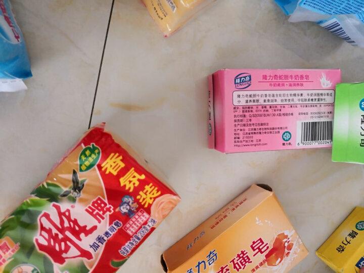 隆力奇蛇胆牛奶香皂120g 牛奶润肤 清洁肌肤 晒单图