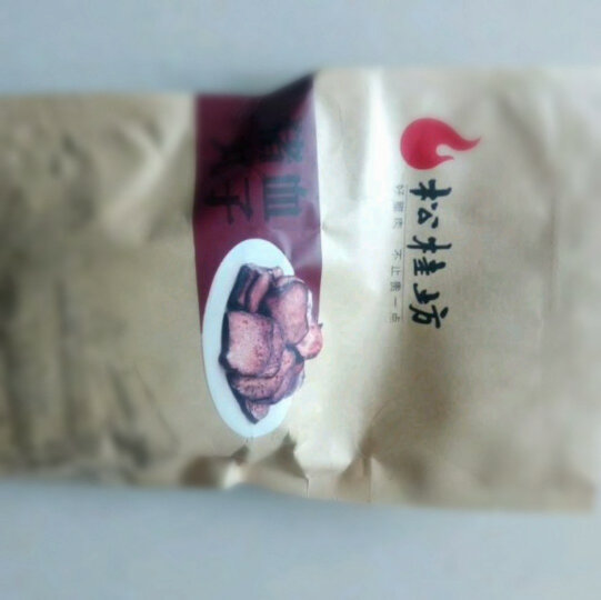 松桂坊 湖南邵阳特产猪血丸子350g/袋装 猪血粑粑圆子 烟熏香干豆腐干  晒单图