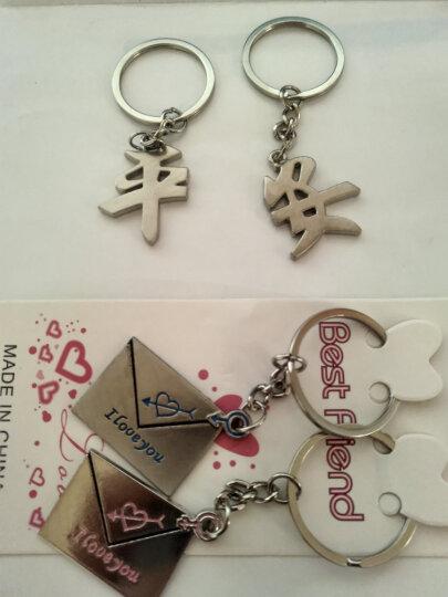 【3免1】情侣钥匙扣情侣挂饰创意造型男女钥匙链韩版个性钥匙圈挂件 结婚礼物 平安一对 晒单图