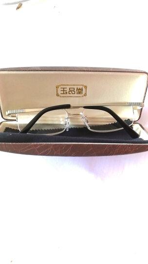 玉品堂 老花镜 折叠便携式 树脂老花眼镜 D1007 300度 晒单图
