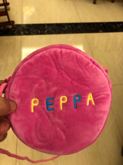 小猪佩奇Peppa Pig 抖音同款社会人小猪佩奇零钱包卡通动漫玩具佩佩猪斜跨式包包儿童礼物 佩奇背包 晒单图