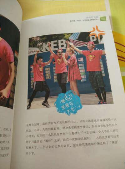 奔跑吧,兄弟  浙江卫视同名收视*官方图书 随机附赠4K巨幅明星海报2张 晒单图