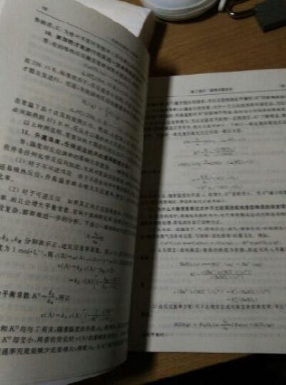 无机化学学习指导/面向21世纪课程教材配套参考书 晒单图