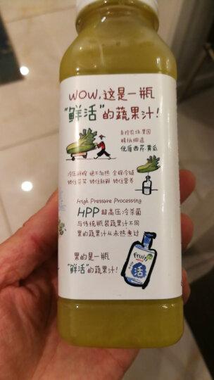 果的(Fruiti)HPP冷藏冷鲜蓝莓苹果汁礼盒装300ml*8瓶 晒单图