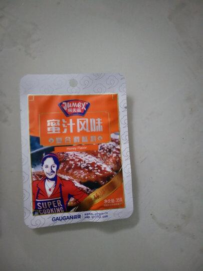 极美滋新奥尔良复合调味料 烤翅鸡脖鸡叉骨炸鸡排腌料 35g 蜜汁风味 晒单图