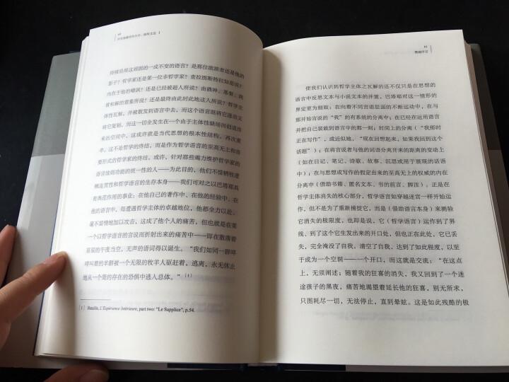 夜航西飞(修订版) 晒单图