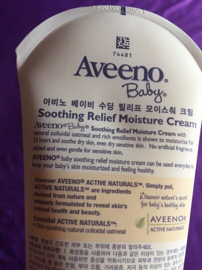 Aveeno艾惟诺婴儿洗护套装 洗护二合一354ml+婴儿保湿燕麦润肤乳227g+舒缓燕麦润肤霜227g 晒单图