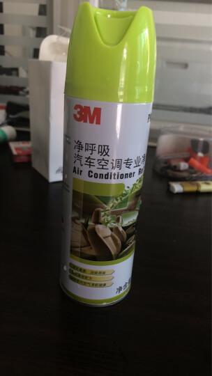 3M 汽车内除味 新车家用空调除臭清除剂 去异味净化喷雾清新剂PN38010+毛巾 晒单图