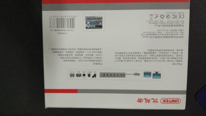 优越者(UNITEK)USB3.0分线器 高速扩展7口HUB集线器1.2米 笔记本电脑多接口转换器带5V4A电源全铝银Y-3090BSL 晒单图