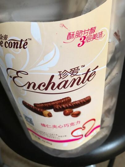金帝 Leconte 珍爱榛仁夹心巧克力糖果608g大桶装 晒单图