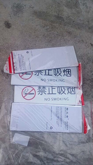 柏兰帝 铝塑板导示牌标语牌告示牌指示牌科室牌门贴标牌标识牌圆形指示牌禁止吸烟 请节约用电 晒单图