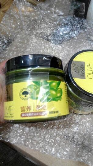 章华(SAVOL) 橄榄精油柔顺发膜500ml-2瓶装 营养焗油型 晒单图