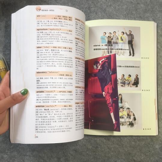 全世界,一笑而过:英语大王的环球旅行日记(炫彩版) 晒单图