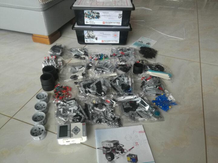 乐高(LEGO) 乐高 LEGO 教育系列 教具  拼装 儿童玩具  积木 拼插 45505 陀螺仪传感器(单独1个) 晒单图