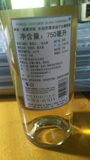 【每满99减10元】【酒具套装】智利红酒 原瓶原装进口 承诺干红桃红葡萄酒组合装750ml*2 晒单图