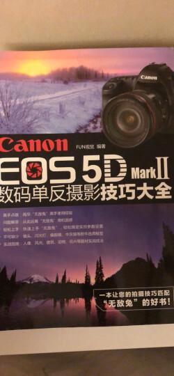 Canon EOS 5D Mark Ⅱ数码单反摄影从入门到精通(套装共2册) 晒单图