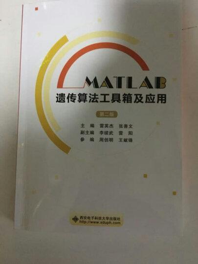 新东方 新托福考试专项进阶:听力模拟试题(上)(附光盘) 晒单图