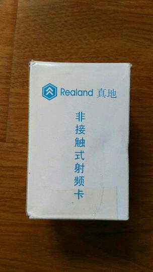 真地(Realand)id卡考勤卡门禁卡 id卡白卡钥匙扣卡 40个/盒 晒单图