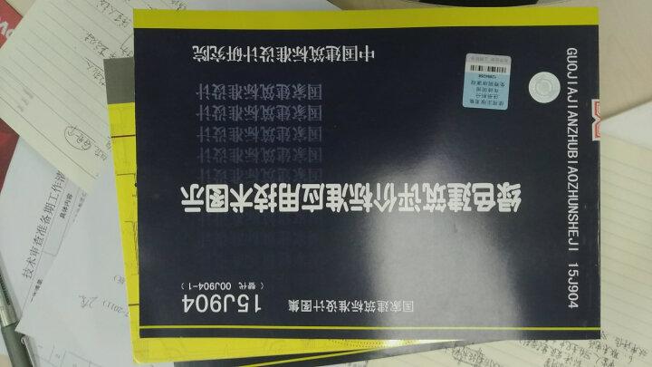 15J904绿色建筑评价标准应用技术图示 晒单图