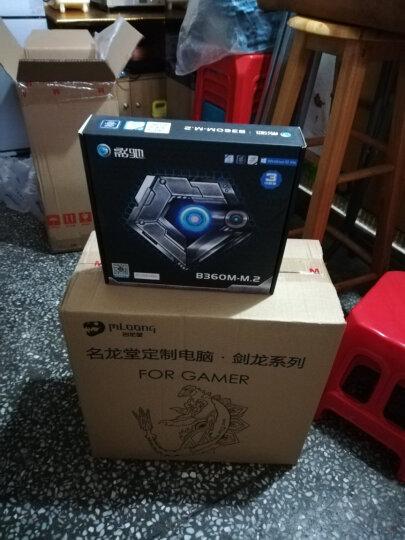 御龙者 AMD R5 3600/GTX1660 游戏台式吃鸡组装DIY电脑主机水冷整机全套 晒单图