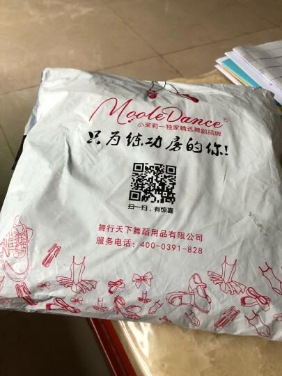 舞蹈袜成人女芭蕾舞袜连裤袜白色粉色薄款大袜80D 小茉莉舞蹈 白色连脚/155-175cm 晒单图