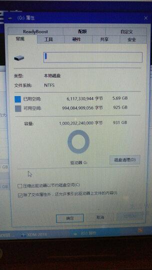 日本田岛(Tajima)卷尺 钢卷尺2/3/5米黑色自动锁定 高精度卷尺拉尺盒尺木工测量工具 MY-20 晒单图