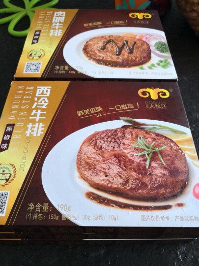 大牧汗 黑椒味西冷牛排 190g 调理牛排 谷饲牛肉 含料包 京东自营 晒单图