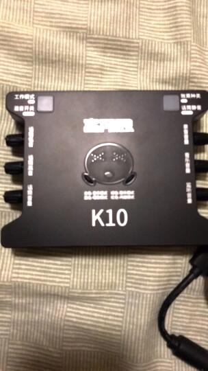 客所思K10 手机平板电脑K歌唱吧电容麦克风外置声卡套装录音设备 k10声卡标配 晒单图
