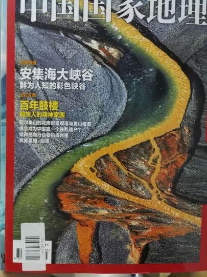中国国家地理(2015年5月) 晒单图