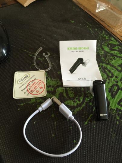 毕亚兹(BIAZE) 商务无线蓝牙耳机 4.1运动音乐蓝牙耳麦 苹果/vivo/华为/小米oppo手机通用 D17黑色 晒单图