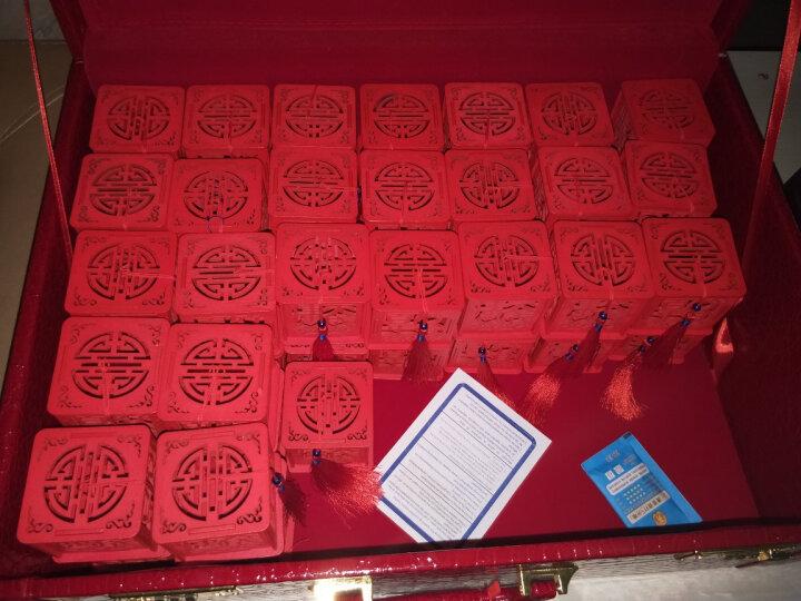 阿里奴结婚箱子红色婚庆箱包木制皮箱官箱新娘复古小号密码箱手提结婚旅行箱行李箱礼金箱嫁妆箱包 20寸 晒单图