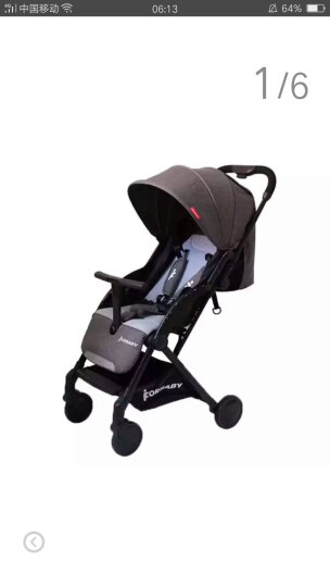 福贝贝(For Baby) 婴儿推车超轻便可坐可躺铝合金儿童伞车折叠便携婴儿车儿童推车可上飞机 复古灰 晒单图