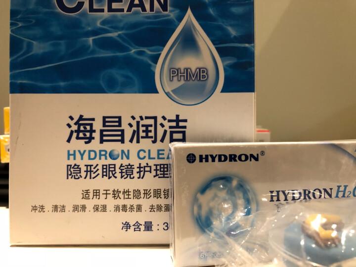 eyekan(世纪凯达) 隐形眼镜盒 伴侣盒 双联盒护理盒SL-82096  蓝色(猴子图案) 晒单图
