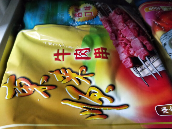 【买2送羊肝】东来顺红焖羊肉200g/袋清真火锅熟食食材 羊肉汤红焖/红烧/干锅 晒单图