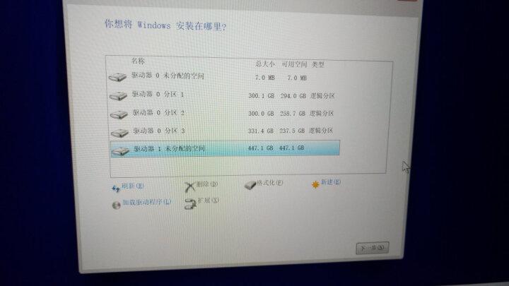 威刚(ADATA) 固态硬盘SSD笔记本台式机电脑升级游戏加速高速M.2 NVME SX6000 128G 晒单图