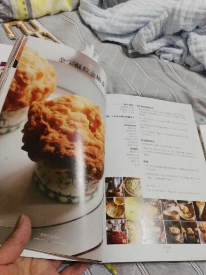 和食器 晒单图