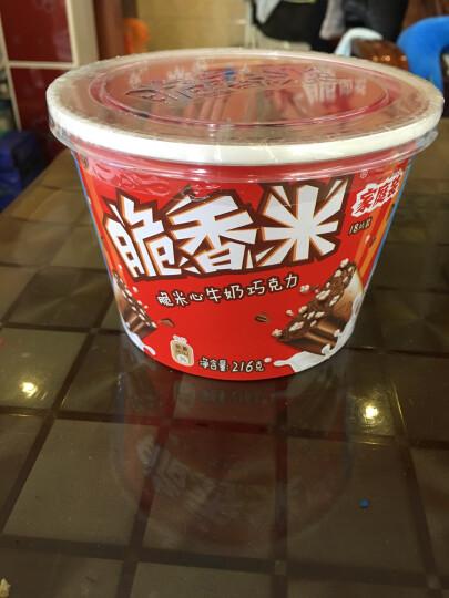 脆香米脆米心牛奶巧克力 糖果巧克力 216g 碗装 晒单图