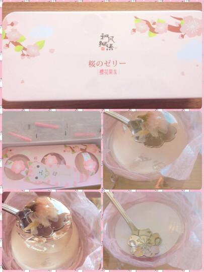 意萌 包邮日式樱花果冻3枚布丁水信玄饼馒头少女高颜情人节生日礼物盒儿童节礼物 晒单图