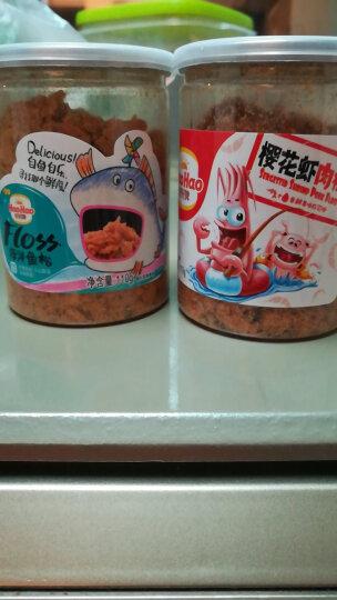 好好 肉松儿童海苔肉松组合 厦门特产寿司配料猪肉酥肉粉松 鱼松+樱花虾 110克x2罐 晒单图