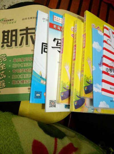 2016年春 语文同步拓展阅读与训练:四年级下(人民教育教材适用) 晒单图